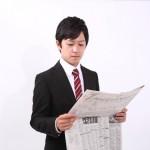 英字ニュースサイトを音読する